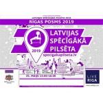 Latvijas Spēcīgākā pilsēta 2019 - Rīgas posms
